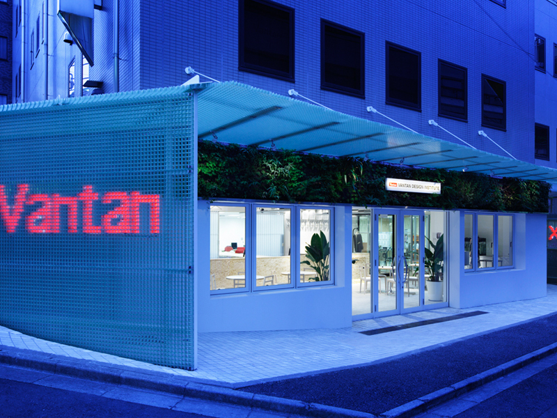 VANTAN恵比寿校デザイナーズメゾン- 写真